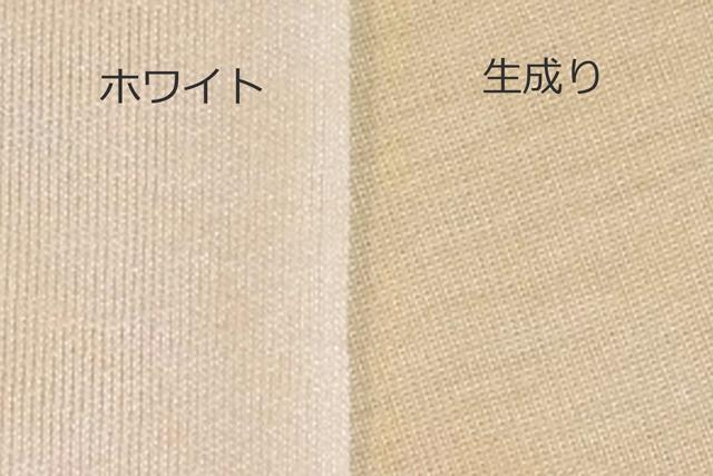 正活絹レギンス1 色